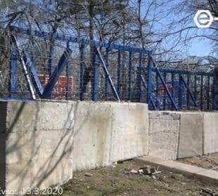 Greece Wall